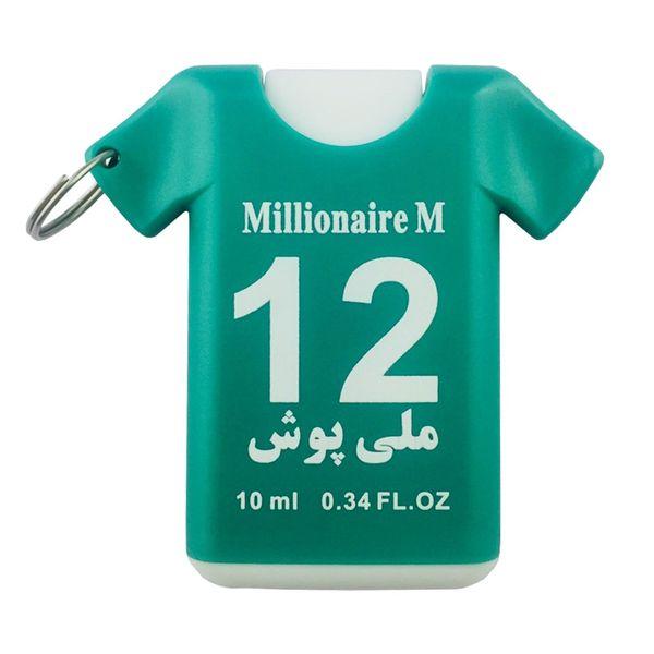عطر جیبی مردانه آنیل سری جام جهانی مدل Millionaire حجم 10 میلی لیتر