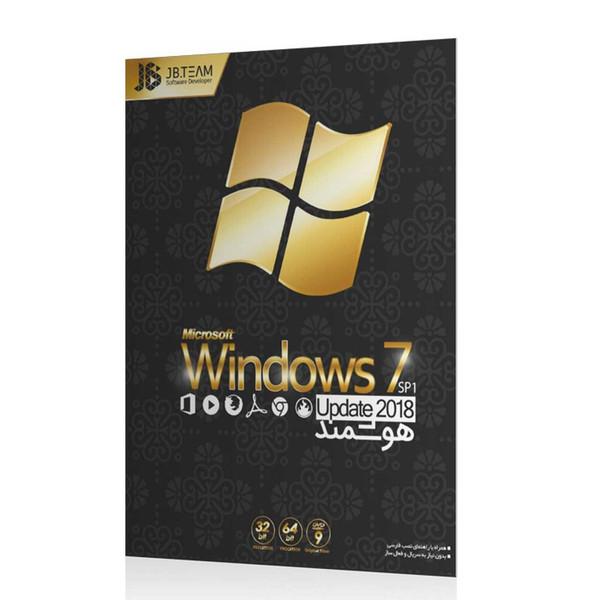 ویندوز سون Windows 7 Gold نشر جی بی