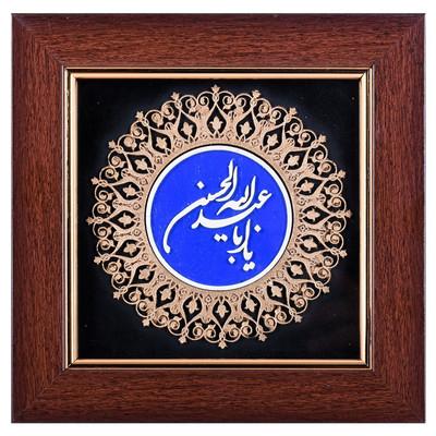 Photo of تابلو معرق گروه هنری افق اندیشه طرح یا ابا عبدالله الحسین مدل 00-27