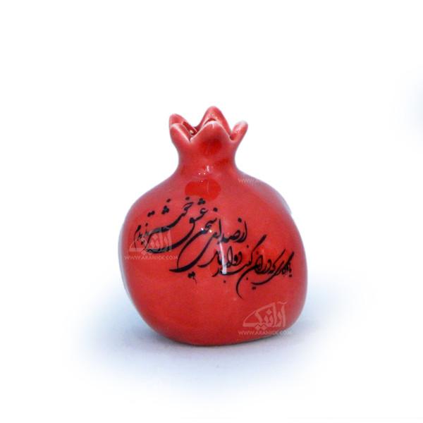 انار سفالی لعاب ساده  رنگ قرمز مدل 1105800035