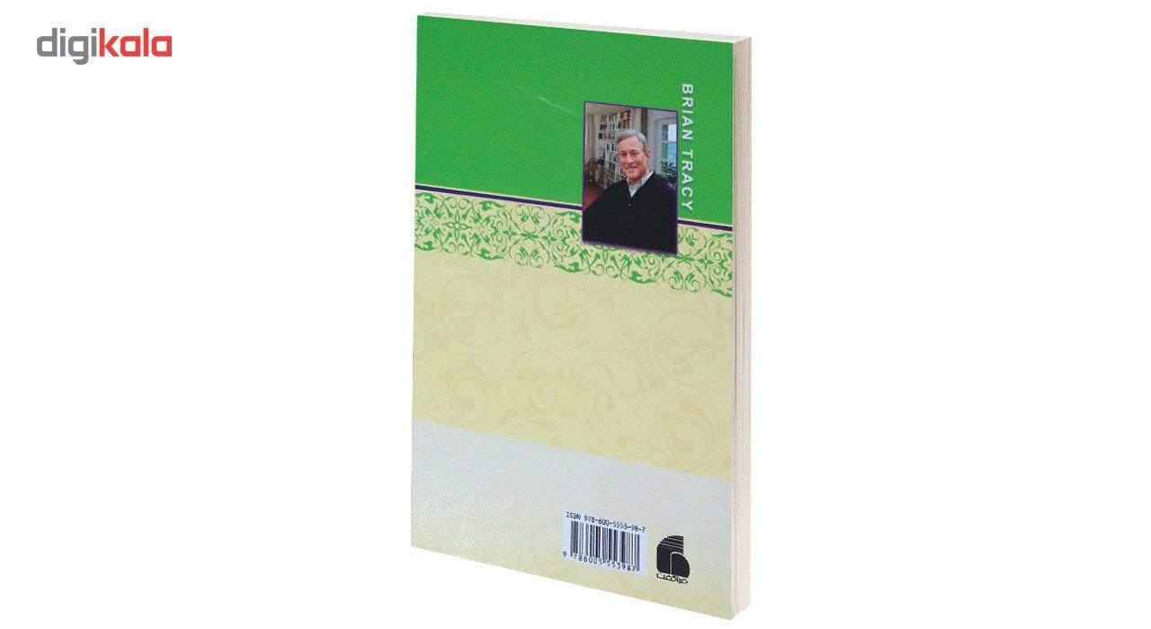 کتاب قدرت تفکر و تغییر اثر برایان تریسی main 1 2