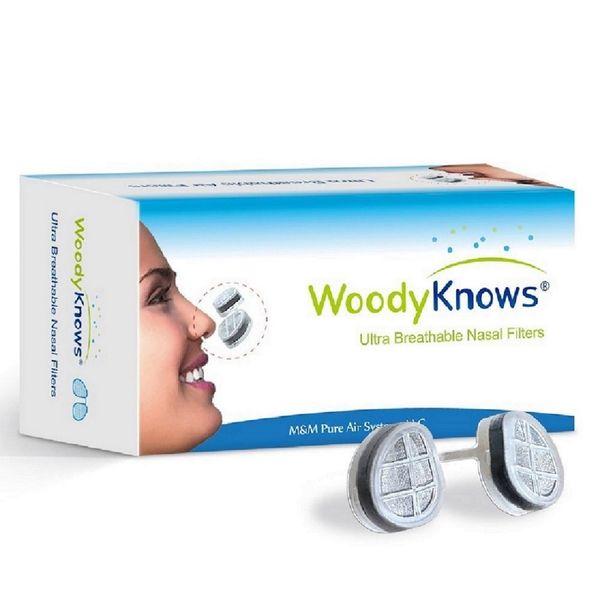 ماسک بینی وودی نوز مدل Ultra Breathable مجموعه 4 سایزی برای حفره بینی بیضی