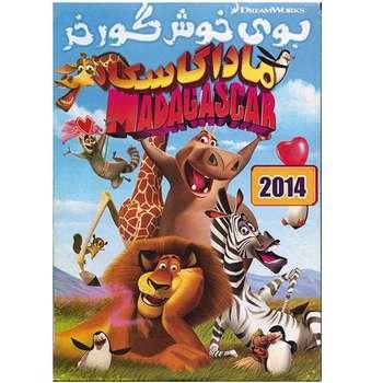 انیمیشن ماداگاسکار (بوی خوش گورخر)