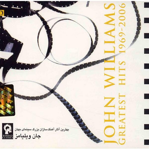 آلبوم موسیقی برترین آثار جان ویلیامز