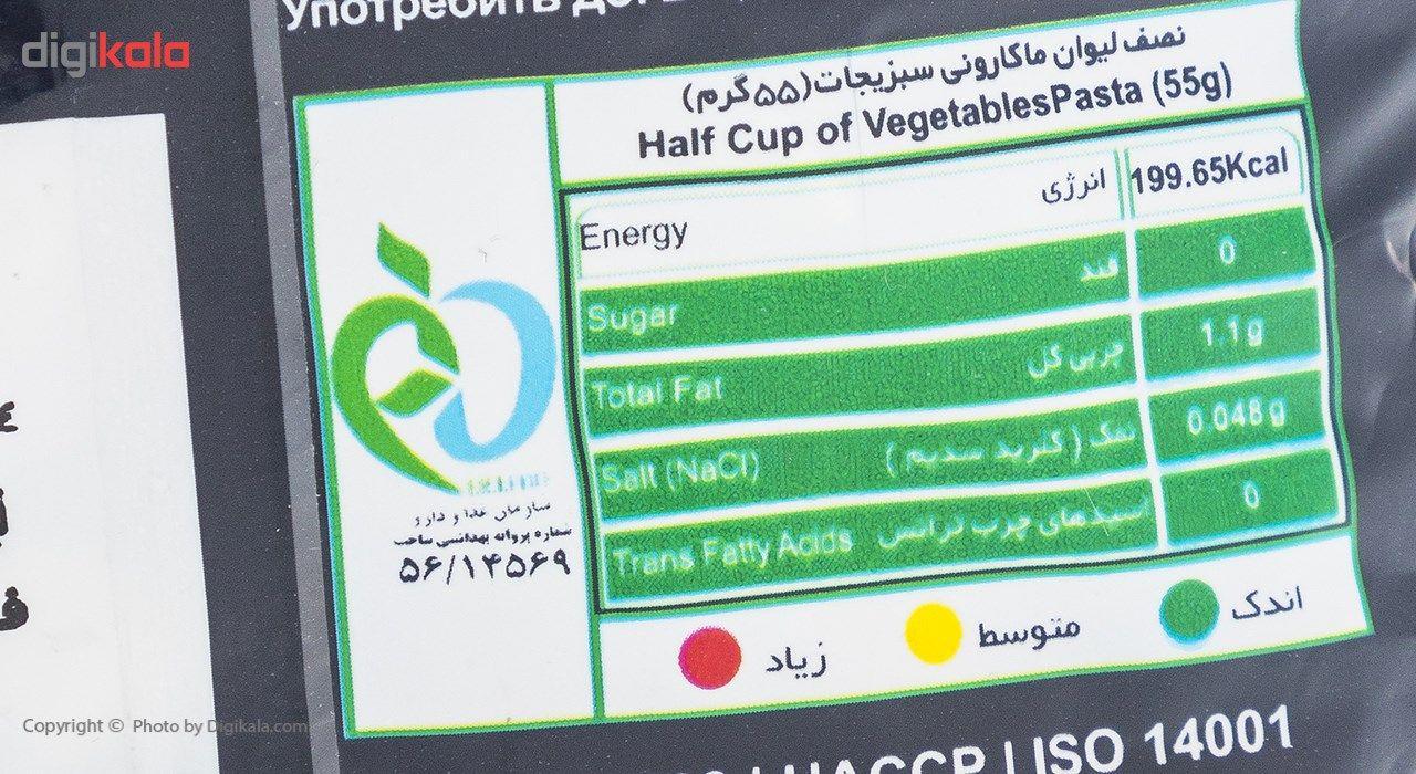 ماکارونی شلز سبزیجات زر ماکارون مقدار 500 گرم main 1 3