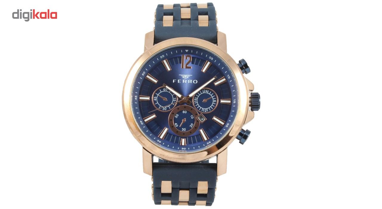 خرید ساعت مچی عقربه ای مردانه فرو مدل F61590-603-C2