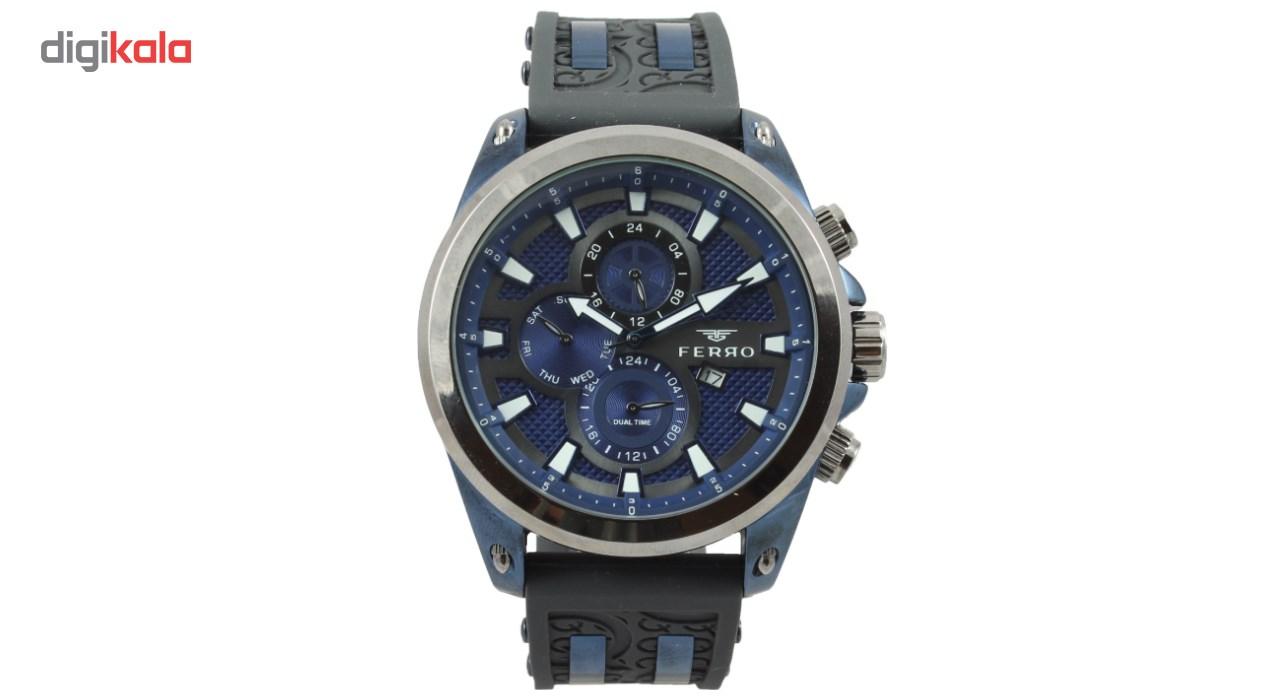 خرید ساعت عقربه ای مردانه فرو مدل F61532-576-Z