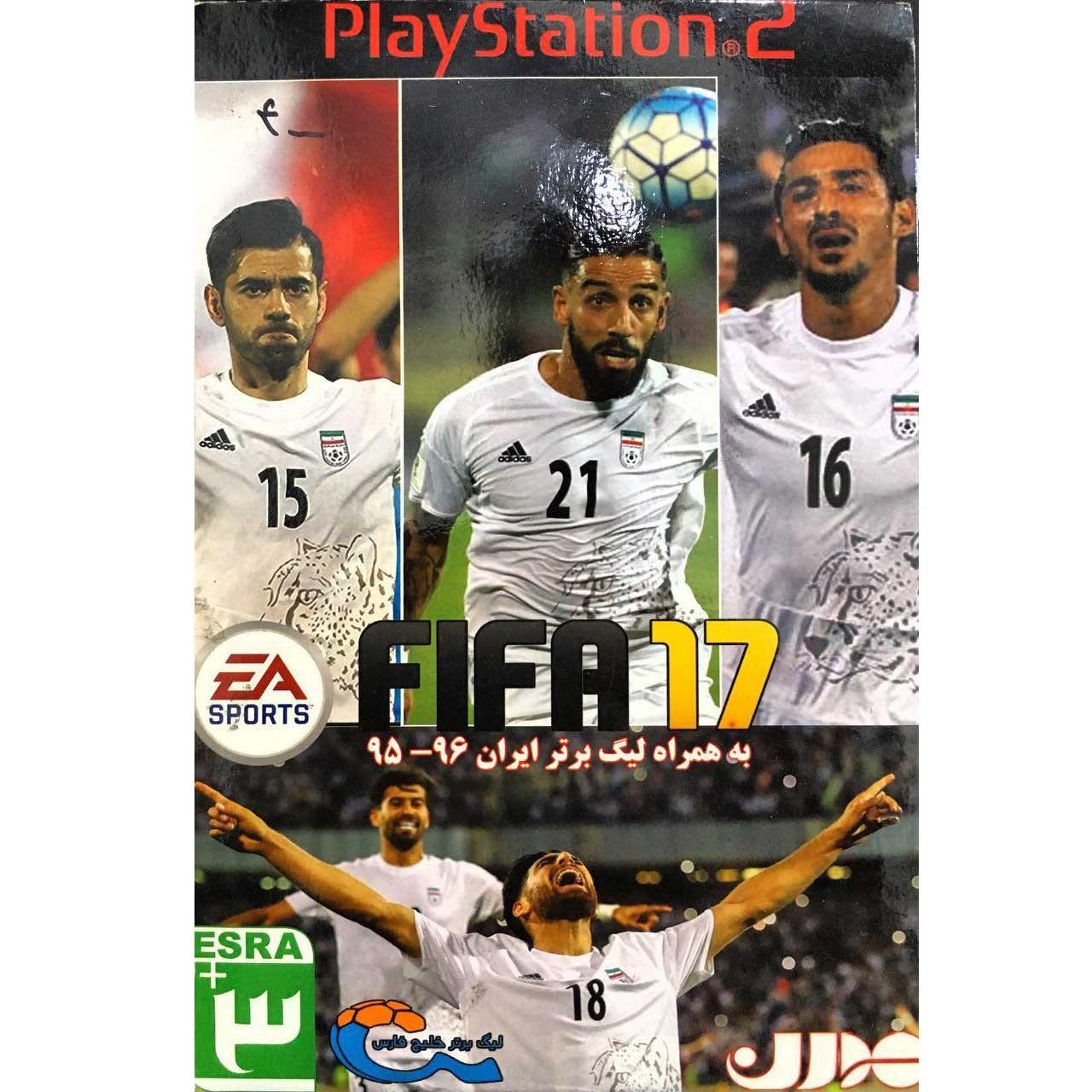 بازی FIFA 2017 PS2 به همراه لیگ برتر ایران 96-95