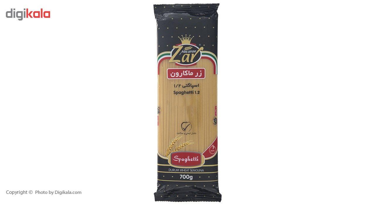 اسپاگتی قطر 1.2 زر ماکارون مقدار 700 گرم main 1 1