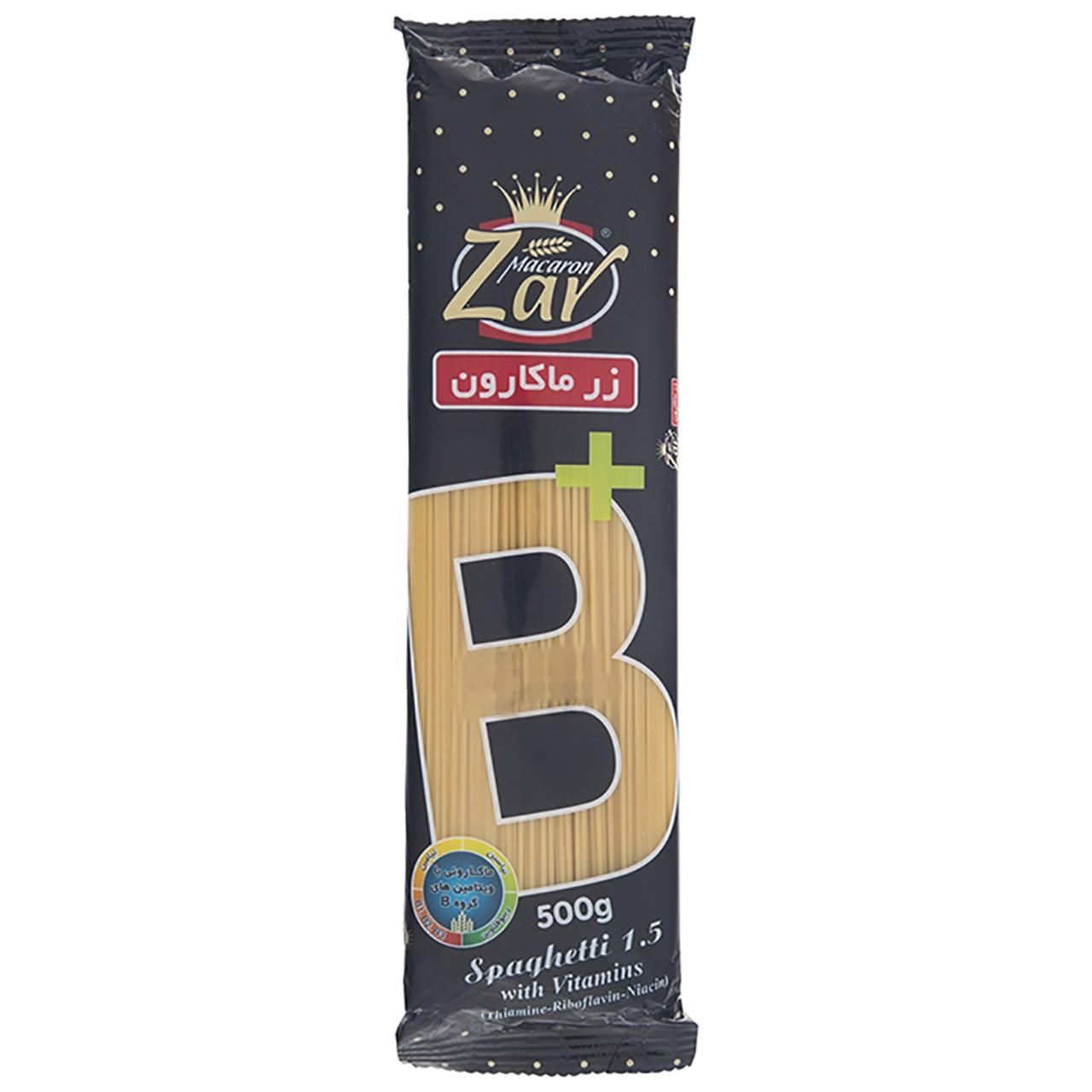 اسپاگتی قطر 1.5 حاوی ویتامین B زر ماکارون مقدار 500 گرم