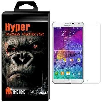 محافظ صفحه نمایش شیشه ای کینگ کونگ مدل Hyper Protector مناسب برای گوشی سامسونگ گلکسی  نوت 4