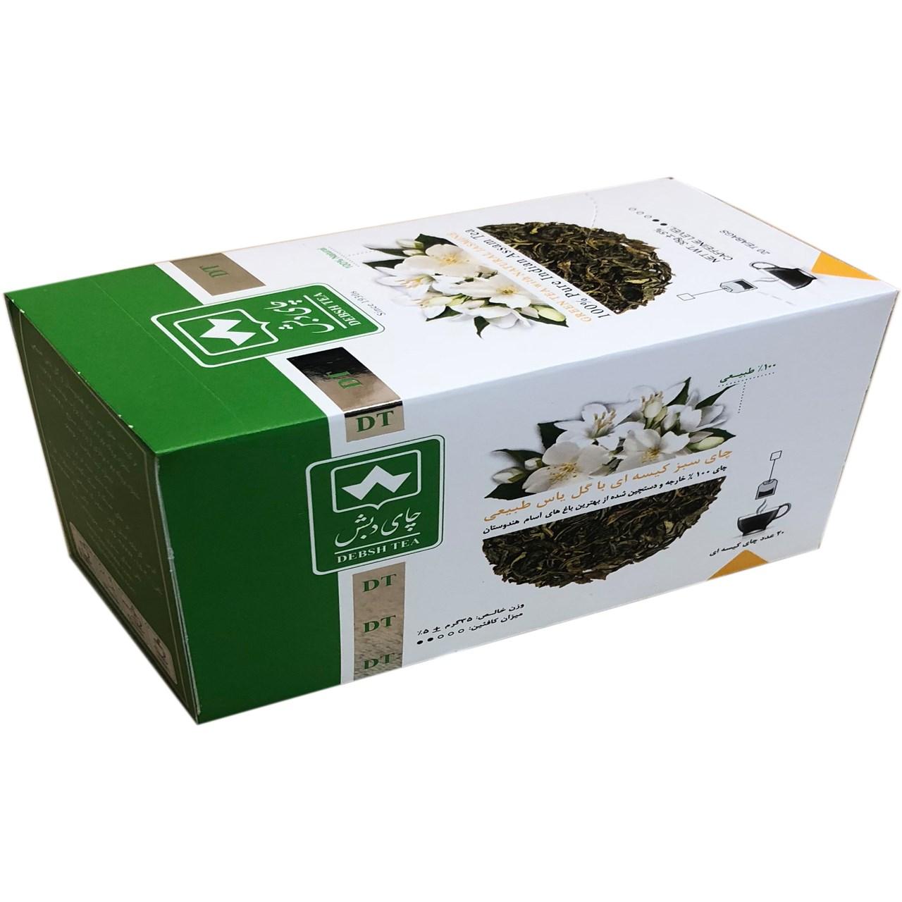 چای سبز کیسه ای با  گل یاس  طبیعی دبش بصیر ایران بسته 20 عددی