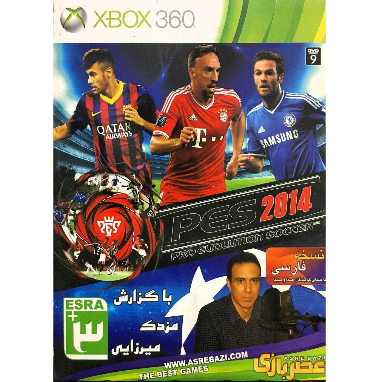 بازی PES 2014 مخصوص Xbox 360