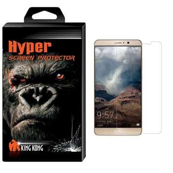 محافظ صفحه نمایش شیشه ای کینگ کونگ مدل Hyper Protector مناسب برای گوشی هواوی Mate9