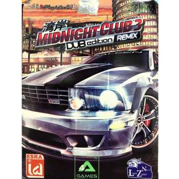 بازی MIDNIGHT CLUB 3 مخصوص PS2