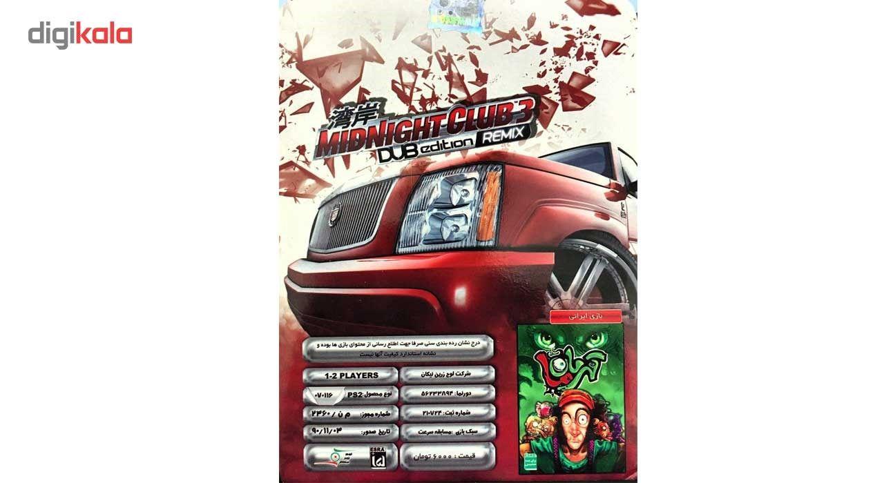 بازی MIDNIGHT CLUB 3 مخصوص PS2 main 1 1