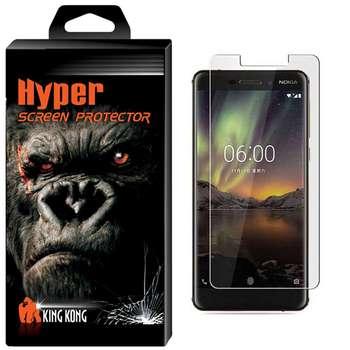 محافظ صفحه نمایش شیشه ای کینگ کونگ مدل Hyper Protector مناسب برای گوشی Nokia 6 2018