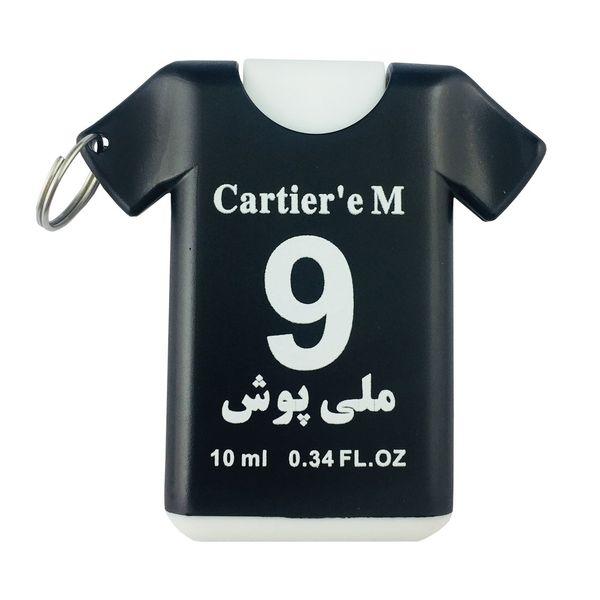عطر جیبی مردانه آنیل سری جام جهانی مدل Cartiere حجم 10 میلی لیتر