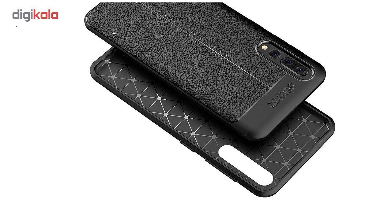 کاور ژله ای طرح چرم مناسب برای گوشی موبایل هواوی Huawei P20 PRO main 1 1