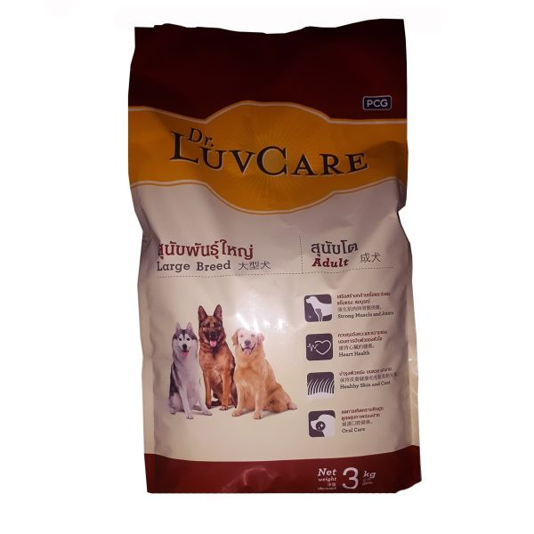 غذا خشک سگ لووکر مدل نژاد سنگین 3 کیلوگرم