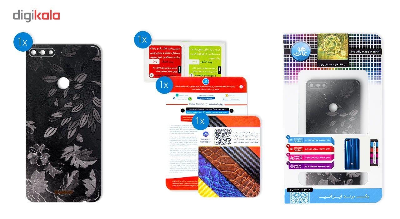 برچسب پوششی ماهوت مدل Wild-flower Texture مناسب برای گوشی  Huawei Y7 Prime 2018 main 1 4