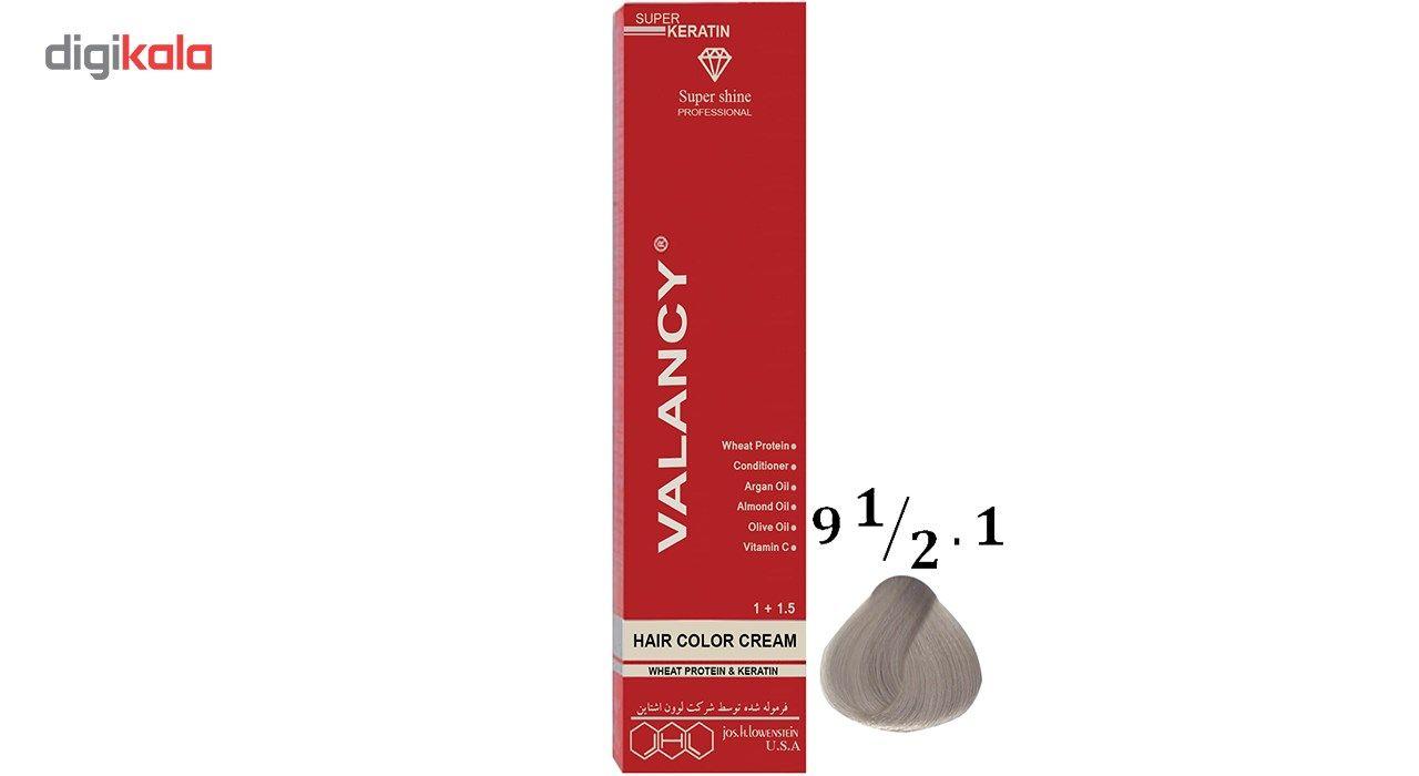رنگ مو والانسی سری خاکستری مدل بلوند پلاتینه نقره ای شماره C9 main 1 1