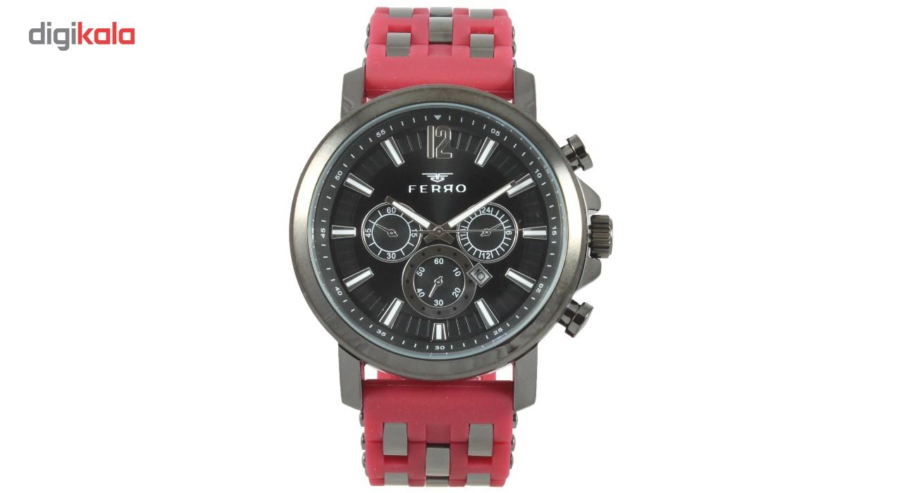 خرید ساعت مچی عقربه ای مردانه فرو مدل F61590-603-V2
