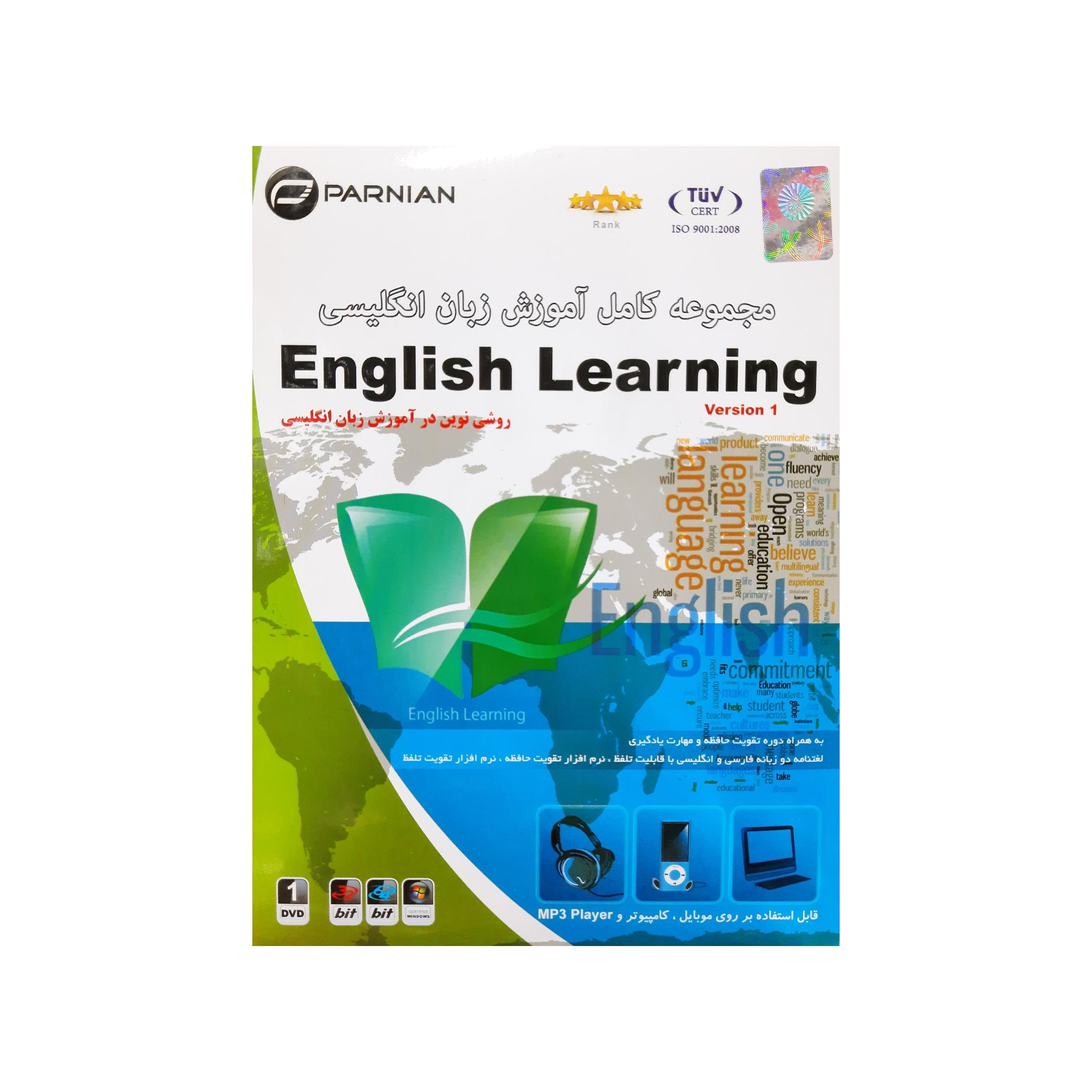 آموزش زبان انگلیسی در ۹۰ روز نشر پرنیان