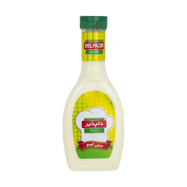 سس لیمو دلپذیر - 454 گرم