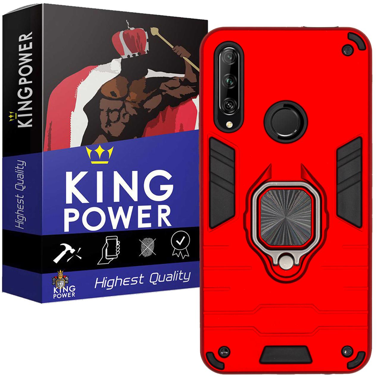 کاور کینگ پاور مدل ASH22 مناسب برای گوشی موبایل هوآوی Y9 Prime 2019 / آنر 9X