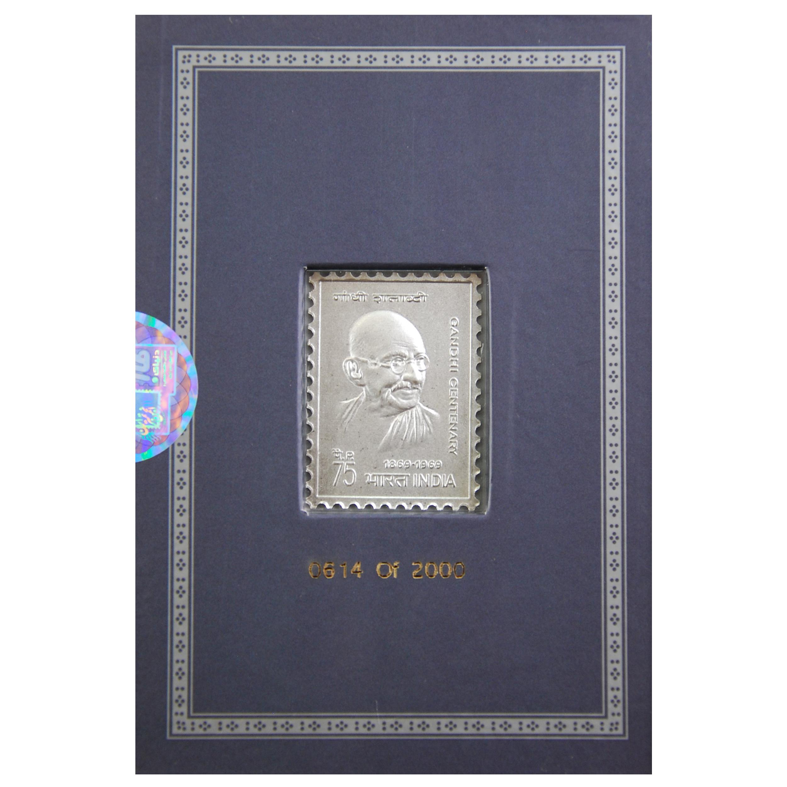 تمبر یادبود خانه سکه ایران طرح مهاتما گاندی مدل 3497-5