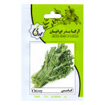 بذر کاسنی آرکا بذر ایرانیان کد 16-ARK