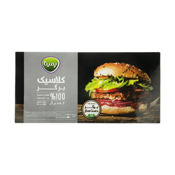 کلاسیک برگر 100 درصد گوشت قرمز پمینا - 500 گرم