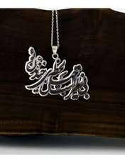 گردنبند نقره زنانه دلی جم طرح بی نظیر است جهان لحظه کد D 69 -  - 2