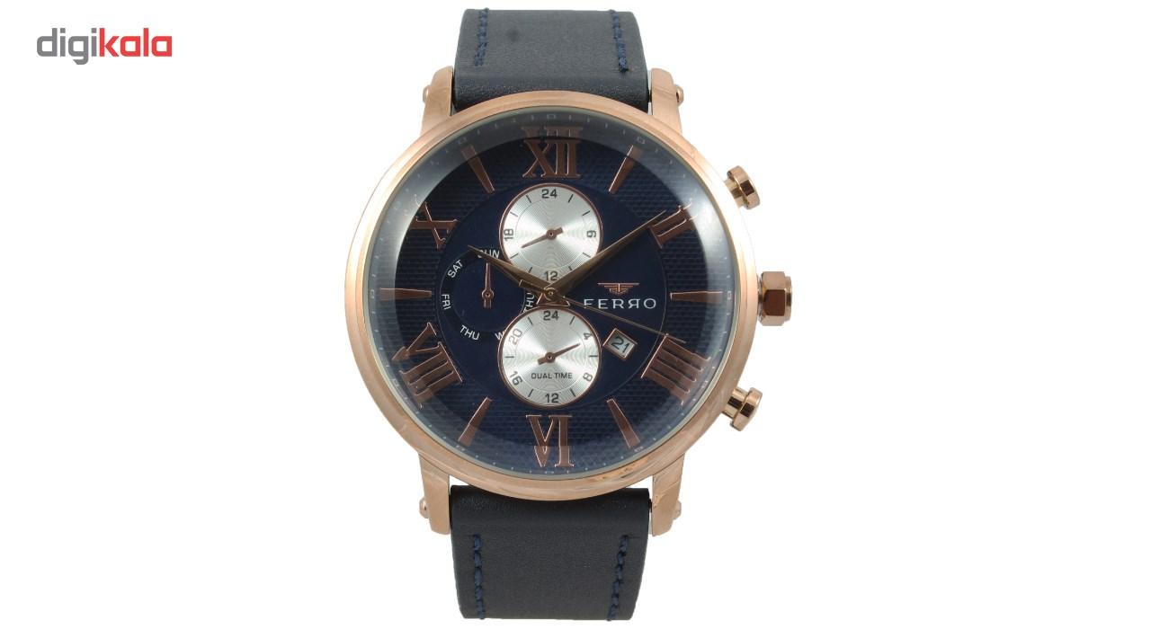 خرید ساعت مچی عقربه ای مردانه فرو مدل F61509-622-C