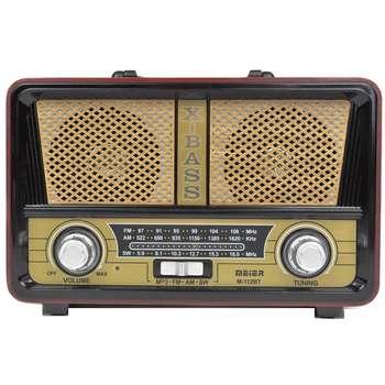 رادیو مییر  مدل M-112BT | Meier M-112BT Radio