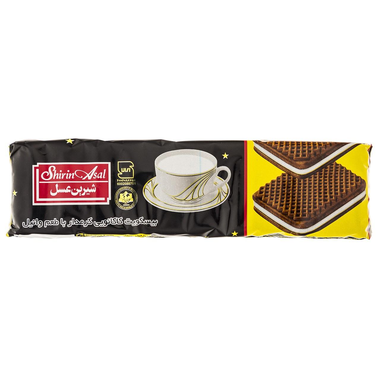 بیسکوییت کاکائویی کرمدار با طعم وانیل شیرین عسل مقدار 120 گرم