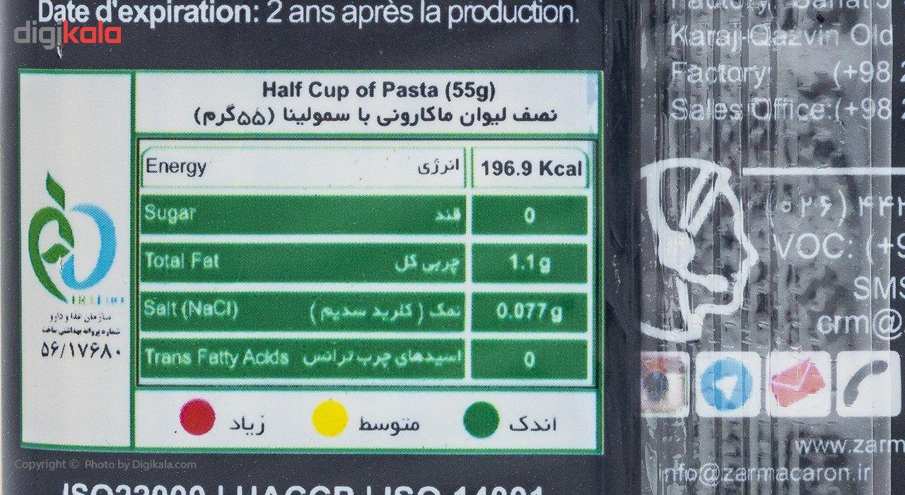 اسپاگتی قطر 1.7 زر ماکارون مقدار 500 گرم main 1 3