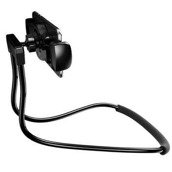پایه نگهدارنده گوشی موبایل باسئوس مدل Necklace Lazy Braket