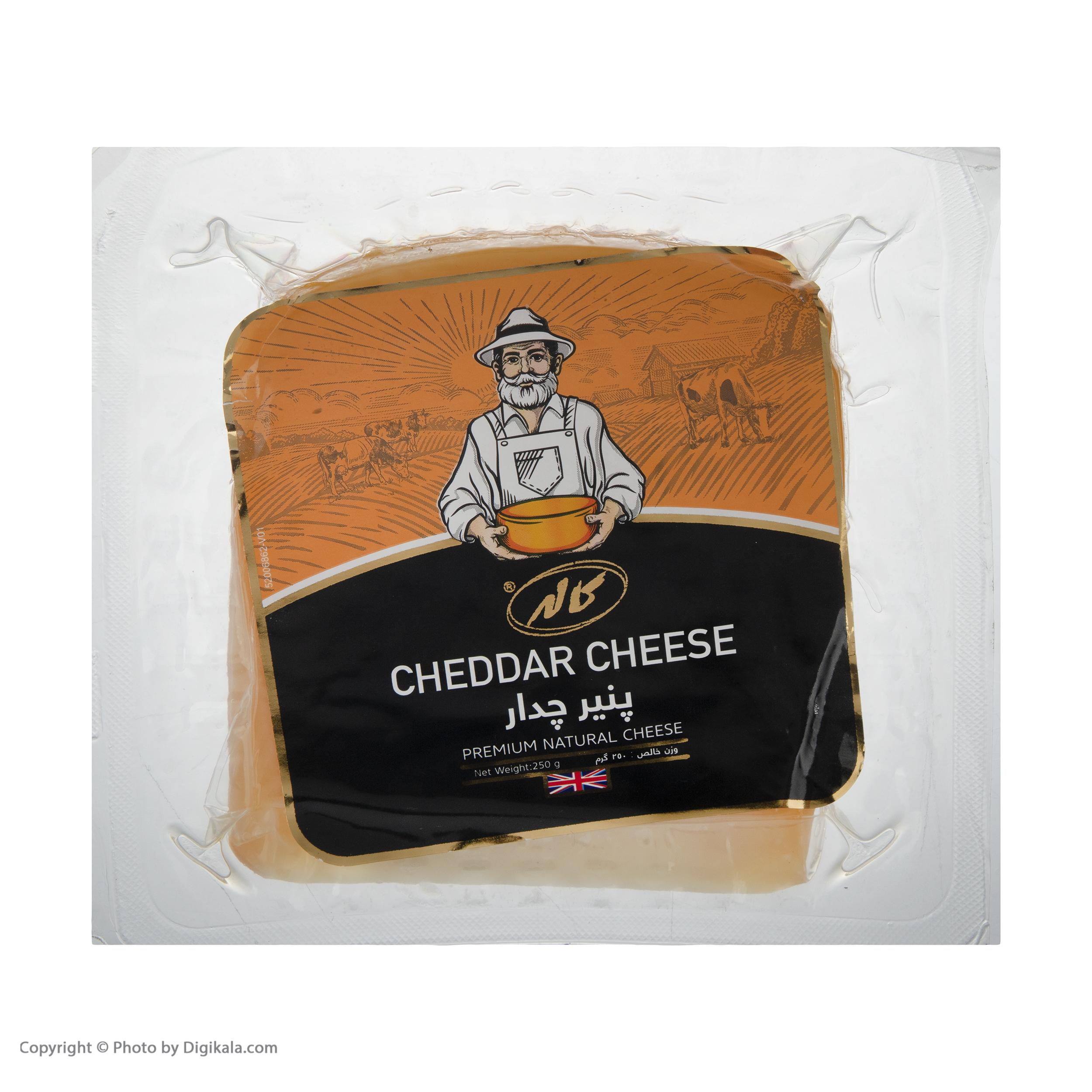 پنیر چدار کاله مقدار 250 گرم main 1 3