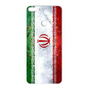 برچسب تزئینی ماهوت مدل IRAN-flag Design مناسب برای گوشی  Huawei P smart