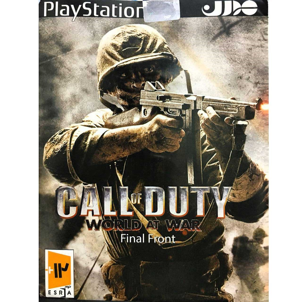 بازی CALL OF DUTY 5 WORLD AT WAR FINAL FRONT مخصوص PS2