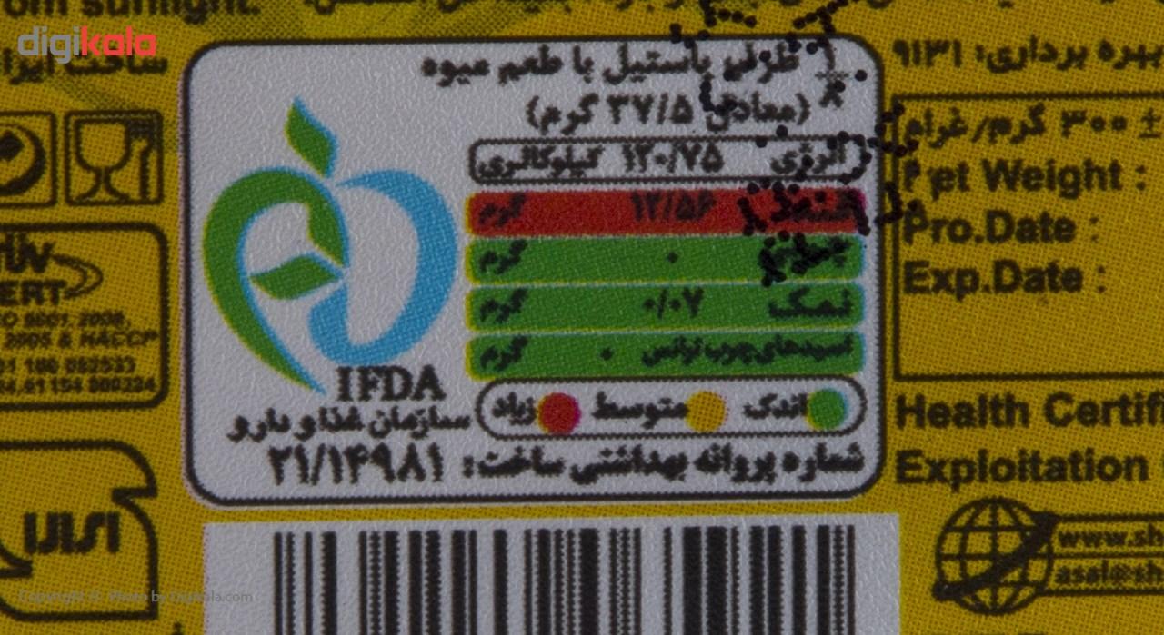 پاستیل میوه ای شیرین عسل مدل English Alphabet مقدار 300 گرم