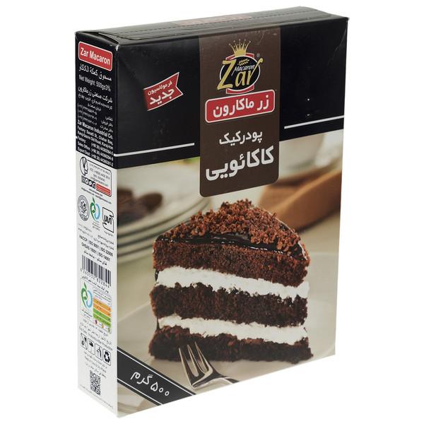 پودر کیک کاکائویی زر ماکارون مقدار 500 گرم