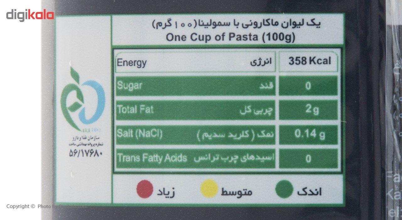 اسپاگتی قطر 1.5 زر ماکارون مقدار 700 گرم main 1 3