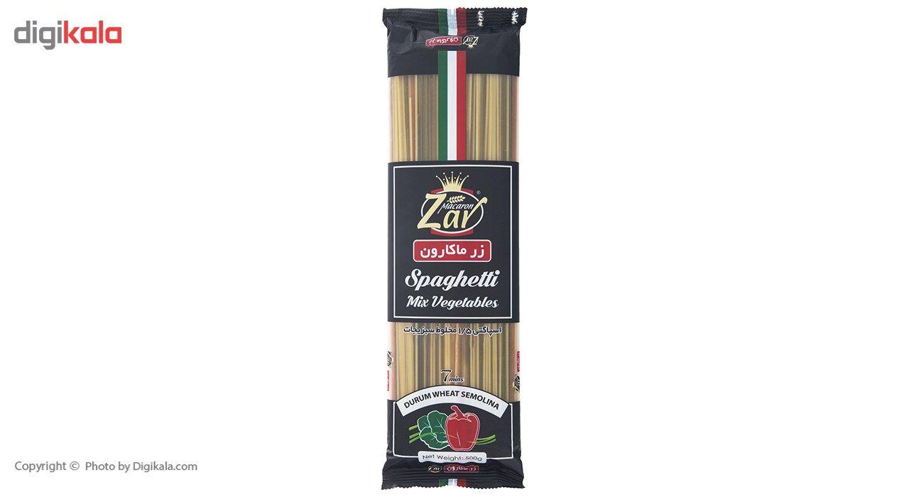 اسپاگتی قطر 1.5 مخلوط سبزیجات زر ماکارون مقدار 500 گرم main 1 1