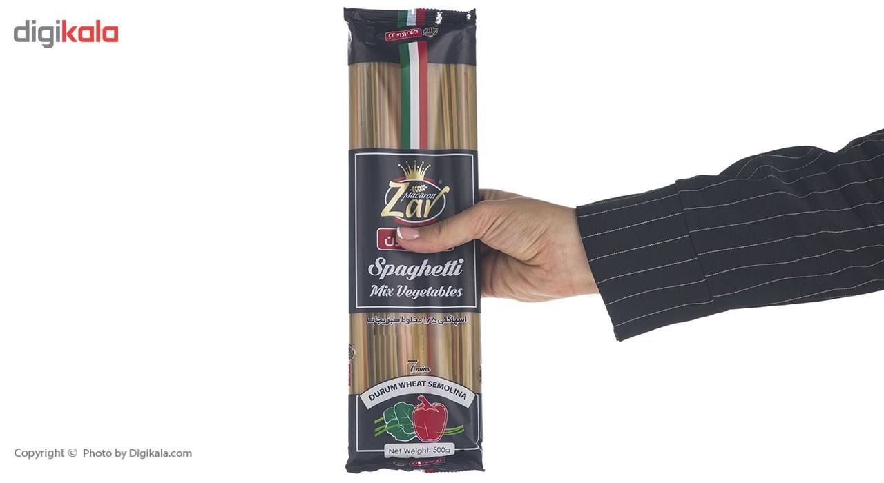 اسپاگتی قطر 1.5 مخلوط سبزیجات زر ماکارون مقدار 500 گرم main 1 4