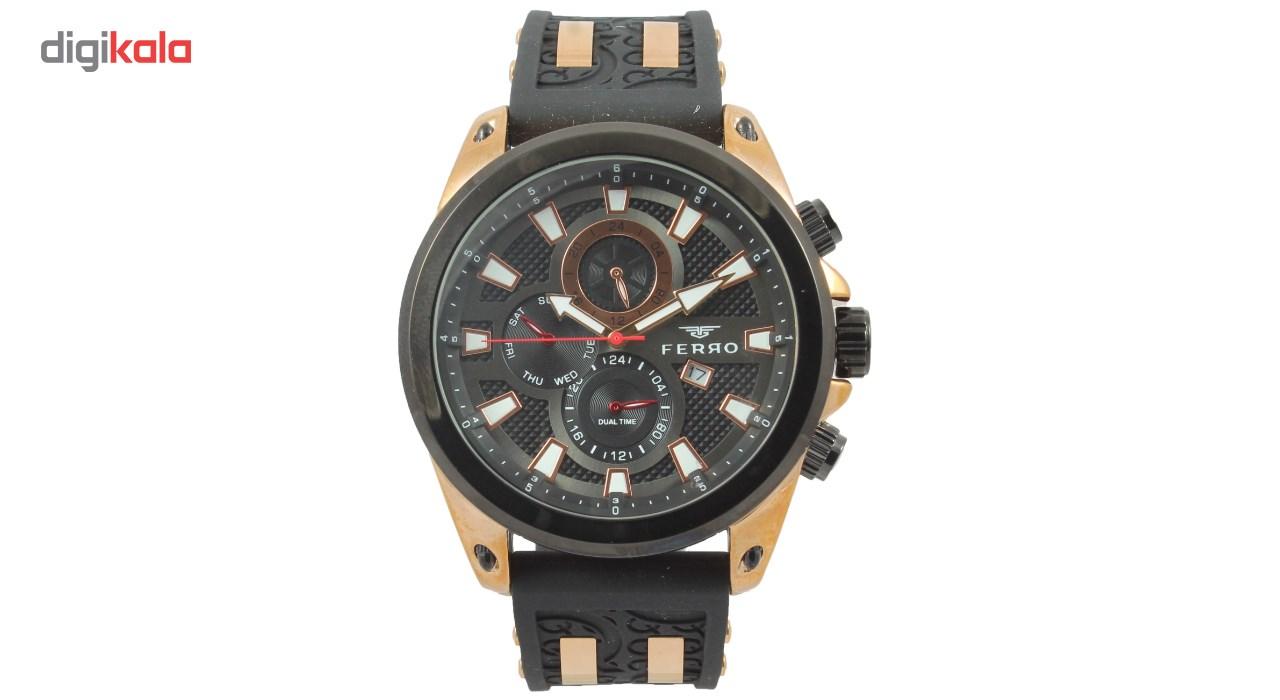 خرید ساعت عقربه ای مردانه فرو مدل F61532-576-R