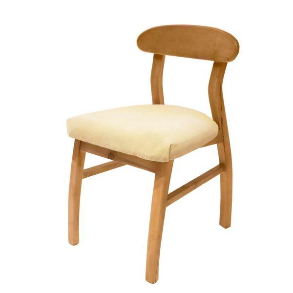 صندلی چوبی اسپرسان چوب مدل S7