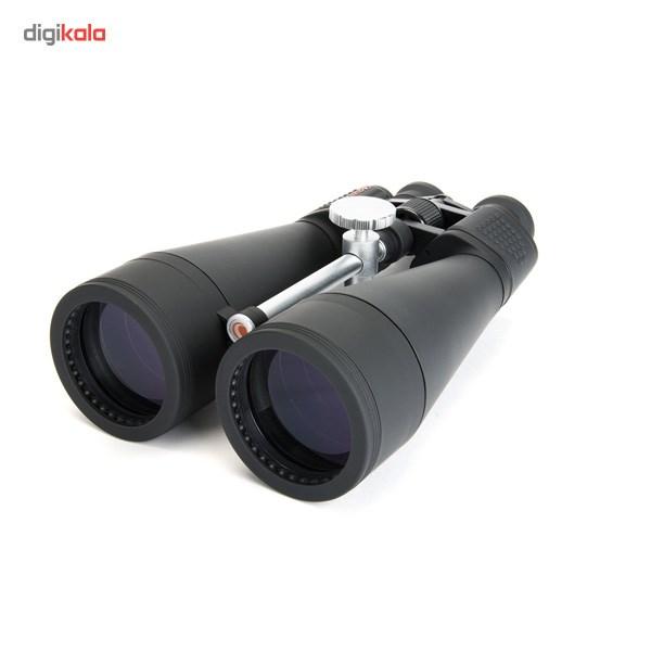 دوربین دوچشمی سلسترون Skymaster 20x80